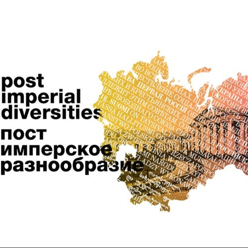 Image of  Post-imperial diversities