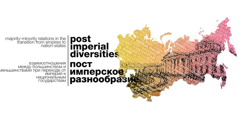 Introducing image of the group Post-imperial diversities